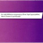 141114_Comune_Biblio003