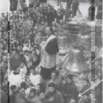 5-foto-storica-di-vergato-copia