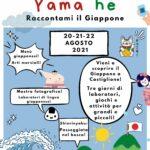 VN24_20210818_Castiglione_Giappone_001