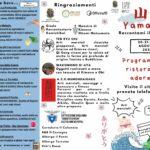 VN24_20210818_Castiglione_Giappone_005